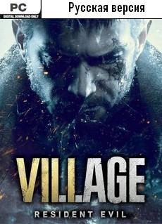 Купить Resident Evil: Village [PC] [Русская Версия] - Дешево, Низкие Цены, Скидки, Цифровая, Коробочная (Box), Ключ