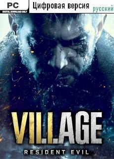 Купить игру Resident Evil: Village [PC] [Цифровая Версия] [Русская] - Дешево, Скидки, Низкие Цены