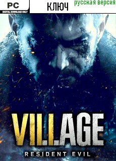 Купить Ключ игры Resident Evil: Village [PC] [Русская Версия] - Скидки, Дешево, Низкие Цены