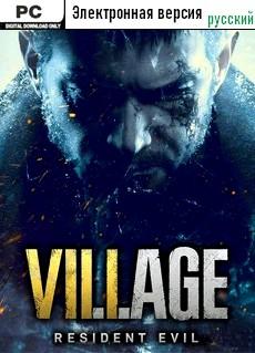 Купить игру Resident Evil: Village [PC] [Электронная Версия] [Русская] - Скидки, Дешево, Низкие Цены