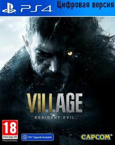 Купить игру Resident Evil: Village [PS4] [Цифровая Версия] [Русская] - Низкие Цены, Дешево, Скидки
