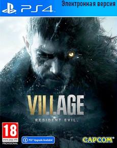 Купить игру Resident Evil: Village [PS4] [Электронная Версия] [Русская] - Дешево, Низкие Цены, Скидки
