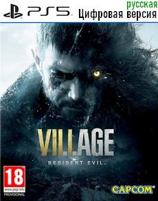 Купить игру Resident Evil: Village [PS5] [Цифровая Версия] [Русская] - Скидки, Дешево, Низкие Цены