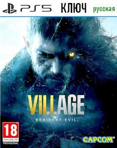 Купить Ключ игры Resident Evil: Village [PS5] [Русская Версия] - Низкие Цены, Скидки, Дешево