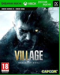 Купить игру Resident Evil: Village [Xbox Series X/S] [Цифровая Версия] [Русская] - Дешево, Низкие Цены, Скидки