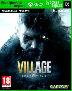 Купить игру Resident Evil: Village [Xbox Series X/S] [Электронная Версия] [Русская] - Дешево, Скидки, Низкие Цены