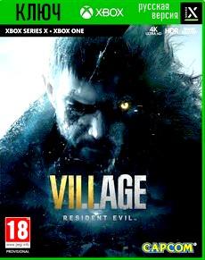 Купить Ключ игры Resident Evil: Village [Xbox Series X/S] [Русская Версия] - Скидки, Низкие Цены, Дешево