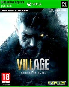 Купить игру Resident Evil: Village [Xbox One] [Цифровая Версия] [Русская] - Дешево, Скидки, Низкие Цены