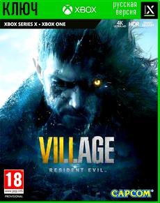 Купить Ключ игры Resident Evil: Village [Xbox One] [Русская Версия] - Низкие Цены, Скидки, Дешево