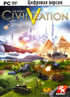 Купить игру Sid Meier's Civilization 5 [PC] [Цифровая Версия] [Русская] - Дешево, Скидки, Низкие Цены