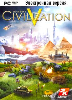 Купить игру Sid Meier's Civilization 5 [PC] [Электронная Версия] [Русская] - Скидки, Дешево, Низкие Цены