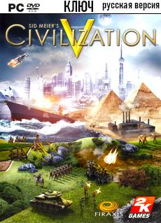 Купить Ключ игры Sid Meier's Civilization 5 [PC] [Русская Версия] - Скидки, Дешево, Низкие Цены