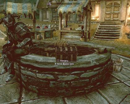 Скачать Мод Skyrim CityCrok - Заброшенные города: Грунк